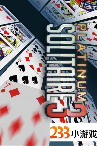 白金纸牌3豪华版 - 233小游戏