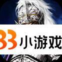 三国志 - 233小游戏