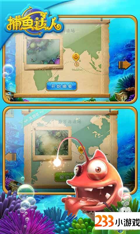 捕鱼达人 - 233小游戏