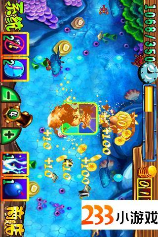 深海猎奇-捕鱼达人 - 233小游戏